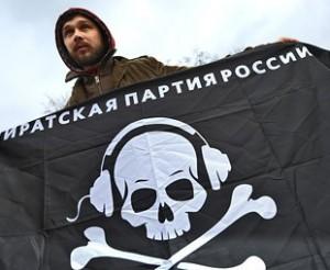 piratskiy-hosting