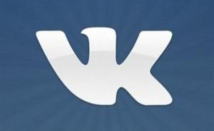 vk-retargeting-0