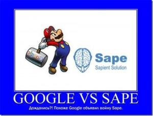google-protiv-sape