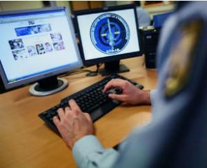 kiberpolicejskie-v-japonii