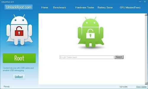Root-Android-3