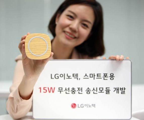 LG-Innotek-15-watt