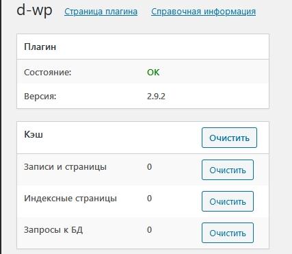 d-wp_1